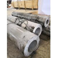 Professional  Aluminum Forged Tubes 7075 T6  Diameter 478mm Wall Thickness 38mm Manufactures