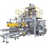 XYC-L50W automatic weighing packaging machine and 25kg bagging machine / peanut packing machine Manufactures