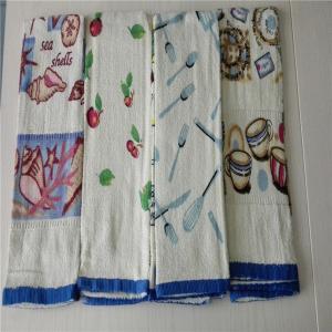 China Textiles Stocklot CUT PILE SATIN TEA TOWEL on sale