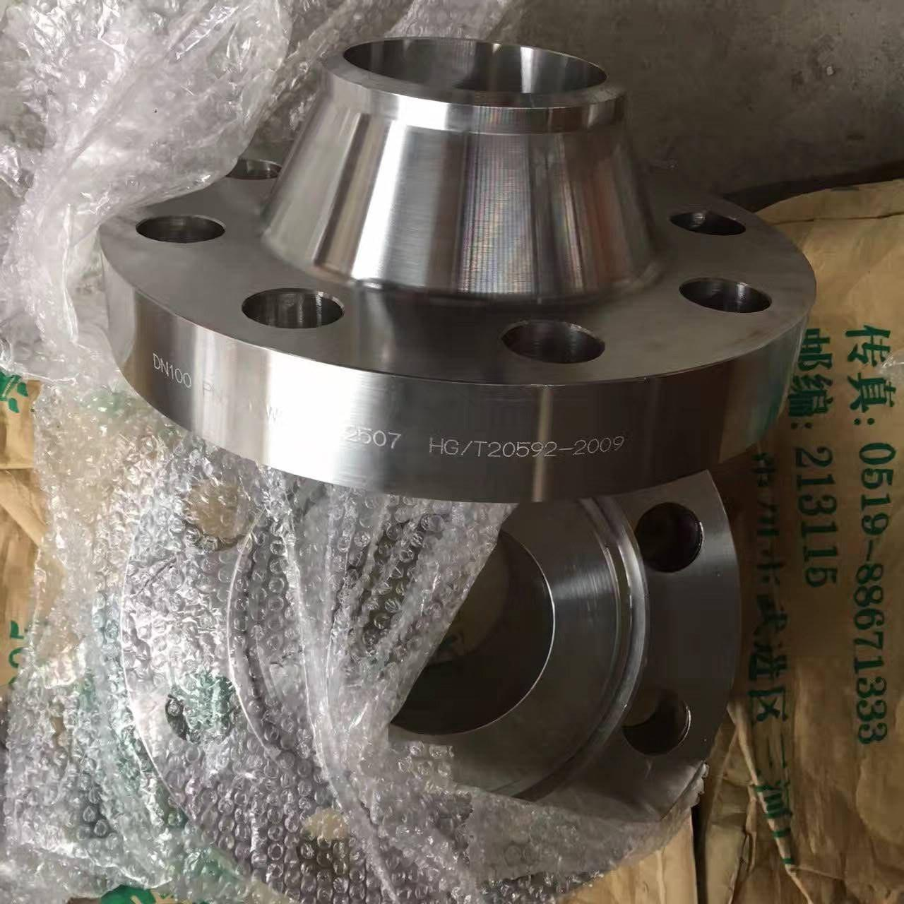 ASTM A182 F51 WN flange API 6A TYPE 6B 138.0MPA(20000PSI) Manufactures
