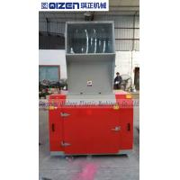 Silent Type Plastic Water Bottle Crusher , Industrial PVC Crusher Machine Manufactures