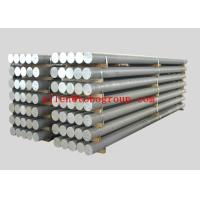 Quality Tobo Group Shanghai Co Ltd Forged Stainless Ss347h bar size8-1200MM diameter 304 for sale