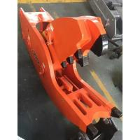 Secondary Demolition Tools Hydraulic Concrete Crusher for 20t Excavator Manufactures