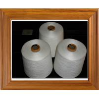 spandex covered yarn for denim, underwear, socks, or circular knitting Manufactures