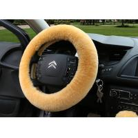 Buy cheap Multi Colors Car Driving Wheel Covers , Decorative Car Steering Wheel Covers  from wholesalers