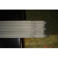 China factory Direct supply carbon steel welding electrode  E7016 E7018 graphite electrode price Manufactures