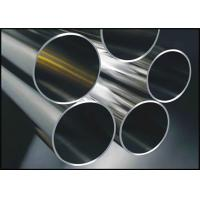 Hot Rolled 15 5 PH Stainless Steel Pipe , Steel & Alloy Bar With Polished Surface Manufactures
