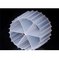 China MBBR Biofilm Carrier Bio Filter Media For Sewage Treatment System on sale