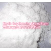 China Low Estrogen Tren Anabolic Steroid Estradiol Enanthate Raw Powder CAS 4956-37-0 Female Hormone on sale