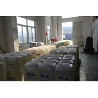 Water Base  Zinc Nickel Plating / Anti Corrosion Coating 3.8-5.2 PH Manufactures