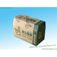 corrugated paper boxes Manufactures