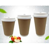 8/12/16 oz disposable coffee cups cafee - cafe cup Manufactures