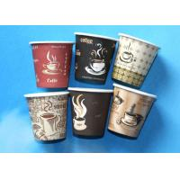 Recycled Personalized Disposable Paper Coffee Cups With Lids Manufactures