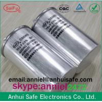 100uf 450VAC capacitor in high quality made in china Anhui safe electronics co.,ltd Manufactures
