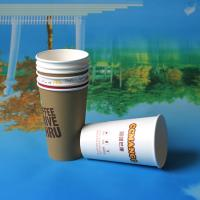 Hot Drink Compostable Biodegradable Double Walled Paper Cups With PLA Coating Manufactures