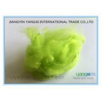 Green Dyed Recycled Pet Staple Fiber Sustainable For Vortex Spinning Manufactures