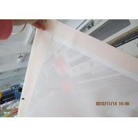 Uv Resistant Outdoor PVC Banners , Fence Wraps Custom Flags And Banners Manufactures