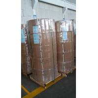 Buy cheap ISO Mill Finish Extruded Aluminium Tube As Internal Toothtube / Streight Tube from wholesalers