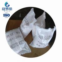 China Share chemical raw materials Sodium gluconate CAS:527-07-1 on sale