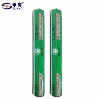 China Neutral Curing Multi Purpose Silicone Sealant Good Adhesion For Windows on sale