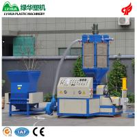 China High Output Waste EPS Board Plastic Recycling Plant Machinery 60 - 90kg/H Capacity on sale