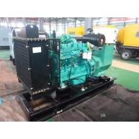 Quality water cooled 40kva silent cummins diesel generator set for sale
