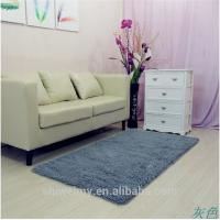 Solid color polyester chenille living room rug mat Manufactures