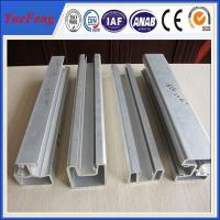 Hot! aluminium tracks profile supplier, OEM shaped aluminum profiles curtain track Manufactures