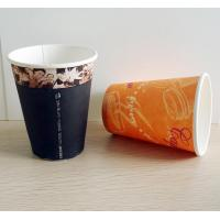 Disposible Paper Cup Manufactures