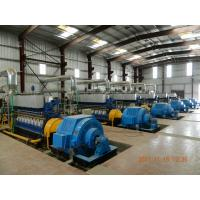 China G8300 11kV /5 * 2000kW/ 750Rpm /Water Cooling Generating Sets HFO POWER PLANT on sale