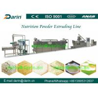 Fully Automatic nutritional powder Food Extruder Machine , rice extruder machine Manufactures