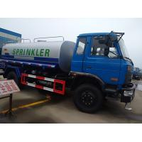 Quality quality assurance dongfeng brand 4*2 LHD 15tons 6 wheeler high pressure drinking water tank spray cart truck for sale