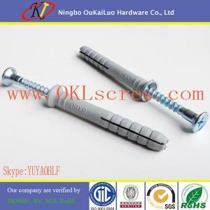 Buy cheap Steel Zinc Nail Nylon Body Flat Head Hammer Drive Anchors from wholesalers