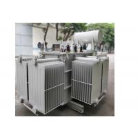 35kv class 800 ~ 31500kva three-phase double-winding on-load voltage regulating oil-immersed power transformer Manufactures