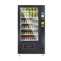 Double Layer Glass Metal Vending Machine With Lift System And Low Consumption Manufactures