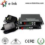 2CH BNC Connector HDMI Over Fiber Optic Extender Half Duplex SM / MM Manufactures