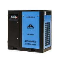 Variable Speed Drive High Quality Belt driven Screw Air Compressor machine prices 20HP Manufactures