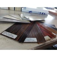 3D wood grain aluminum composite panel compare with general wood grain ACP Manufactures