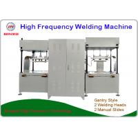 High Frequency Manual Double Head Welding Machine For TPU Fabrics Bonding Manufactures