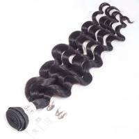 China Wet And Wavy Bundles Brazilian Virgin Hair Extensions 100 Human Hair Weave on sale