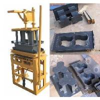 Paver Block Machine for Interlocking Concrete Bricks (BM1-3E) Manufactures