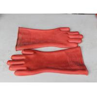 Latex High / Low Voltage Insulating Gloves Manufactures