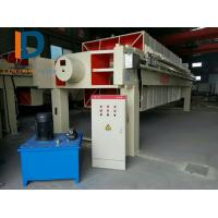 1250type Separation Dewatering Filter Press  / Membrane Filter Press Used in construction site Manufactures