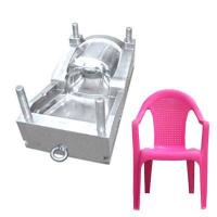 Plastic Chair Mould/ Plastic Injection Mould Manufactures