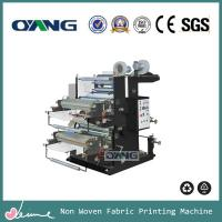 China Flexo Printing Machine on sale