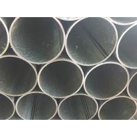 ASTM A53 Galvanized Steel Pipe / Precision Seamless Pipe Bundle Packing With PP Manufactures