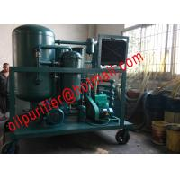 Lubricant oil water separator,Lube Oil Purifier and oil purification system,Oil Renewable machine supplier factory sale Manufactures