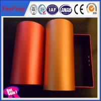 colored anodized aluminum tubes manufacturer, aluminium profile CNC drilling hole Manufactures