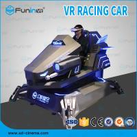 Multifunctional VR Driving Simulator With Stereo Sound System 1.1 KW Manufactures