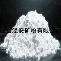 3000 mesh heavy(ground) calcium carbonate Manufactures